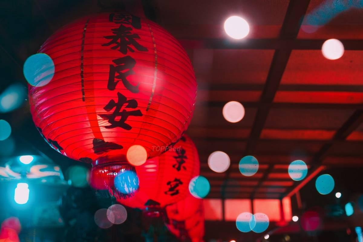 Oroscopo Cinese Maiale 2019 oroscopo cinese 2019: questo è ciò che l'anno del maiale ha
